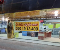 مطعم بكامل معداته للايجار