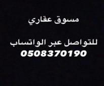 شقق عزاب الإيجار حي منفوحه