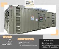 مولدات كهرباء كومنز موفرة للطاقة