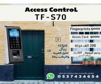 جهاز التحكم بالأبواب TM-FS70