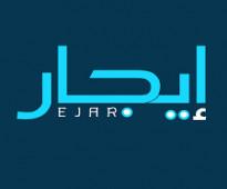 شقة للإيجار جديدة عوائل  بحي الفيصليه