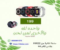 ساعة HW22 مقاس 44 وساعة WH12 مقاس 40