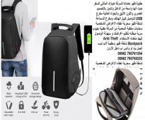 حقيبة ظهر للسفر - شنطة للرحلات حقيبة ظهر مضادة للسرقة - حقيبة ظهر للسفر مضادة للسرقة - شنطة لابتوب خيارك المثالي للسفر ح