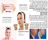 الذقن المزدوجة بدون جراحة - نحت الوجه مشدات الوجه حزام علاج الذقن المزدوج تخلص من ترهلات الذقن حزام الوجه مضاد للتجاعيد