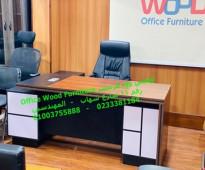 مكاتب للشركات جميع الموديلات  اوفيس وود 01003755888