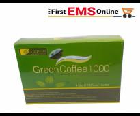 اعشاب جرين كوفى الامريكيه للتخسيس | Green Coffee Beans