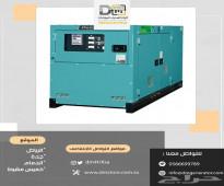Denyo Diesel Generator 75 kva