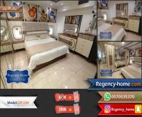 غرفة نوم مميزة بسعر مغري