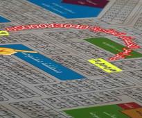 بيع في حي الخليج مخطط 29 ج س اجزء ا رقم الارض 1608 شارع 16 .16 وخدمات