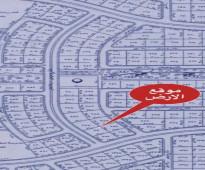 فرصة للبيع ارض في مخطط 2ح حي الدرة المساحة868متر