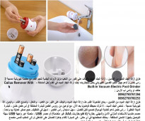 طريقة تنعيم القدمين بسرعة - تنعيم الكعب ازالة الجلد الميت من كعب القدمين - إزالة الجلد الميت والجاف على الفور من الكعب م