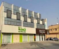 محل للإيجار في الرياض ، حي الروضة