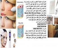 طرق التخلص من النمش والشامات في الوجه - علاج الزوائد الجلدية؟ التخلص من النمش عن الوجه وزوائد اللحمية الشامات من زوائد ا