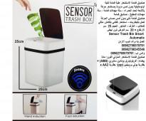 سلة المهملات - صندوق قمامة الاستشعار الذكي علبة قمامة ذكية أوتوماتيكية بدون لمس مزودة بمستشعر حركة بالأشعة تحت الحمراء ،