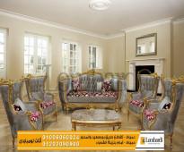 صالونات مصريه بتصميمات تركيه In Home