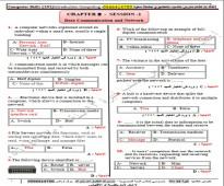 مدرس حاسب لمادة  (تقن101) لطلاب جامعة الملك سعود السنة التحضيرية