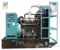 مولدات كهربائية موفرة للطاقة آليات الصحراء