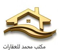 للبيع ارض م 10 الف م2 . زاوية , الجله , المزاحمية , غرب الرياض