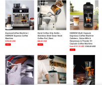 """""""استويب"""" متخصصون بيع ماكينات القهوة وادواتها"""