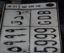 لوحة سيارة مميزة حاملة للرموز: بدق 5999