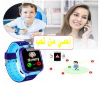 الساعة الذكية للأطفال