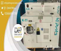 Kubota Generators Desert Machinery
