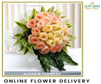 Flower Shop In Riyadh