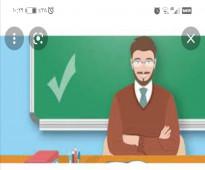 مدرس متابعة للمرحلة الابتدائية