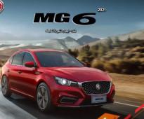 موديل: MG - ZS - الموديل: 2021