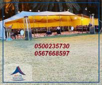 خدمات تنظيم الاحتفالات, ايجار جميع انواع المجالس,جلسات ارضيه , كنب جلد ابيض