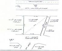 للبيع أرض تجارية في مكة المكرمة الدائري الثالث
