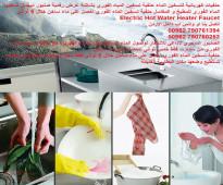جميع حنفيات المطبخ | حنفية تسخين الماء 3000 واط حنفيات خلاطات - تسخين الماء فوري افضل صنبور مطبخ للمجلى او المغسلة - ماء
