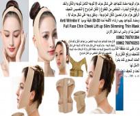 طرق شد ترهلات الوجه بدون جراحة - مشدات علاج ترهلات الذقن بعد الرجيم Anti Wrinkle V Full Face مشد الذقن طرق التخلص من الج