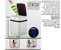سلة قمامة ذكية تلقائيا تفتح دون لمسها - صندوق قمامة للمطبخ للمنزل سلة مهملات تفتح بدون لمس ذاتي ذكي، Sensor Trash Bin Sm