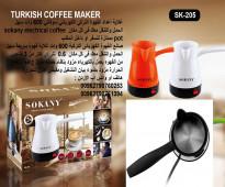 تسخين القهوة التركي على الكهرباء منتجات غلايات coffee pot ، دلة و معدات القهوة التركية الان | غلايات وماكينات القهوة - غ