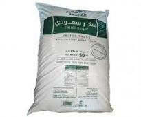 5000 كيس سكر سعودي صافولا 50 كيلو للبيع