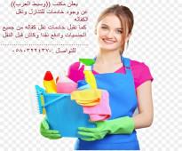 يوجد خادمات للتنازل ونقل الكفاله من جميع الجنسيات:-0580322437