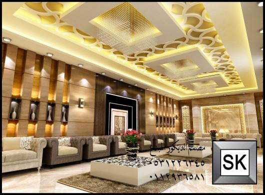 ديكور مجلس رجال from www.bezaat.com