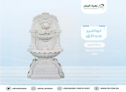 نوافير للبيع نوافير فيبر جلاس نوافير زهرة الريان في الكويت