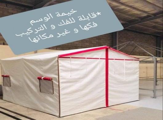 خيام للسطح و الحوش معروض للبيع في عجمان الإمارات