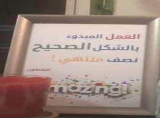 مكتب استقدام مطلوب محاسب - مطلوب موظف في الرياض - السعودية ...